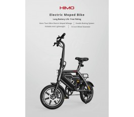 SH092 - XIAOMI Himo V1 PLUS...